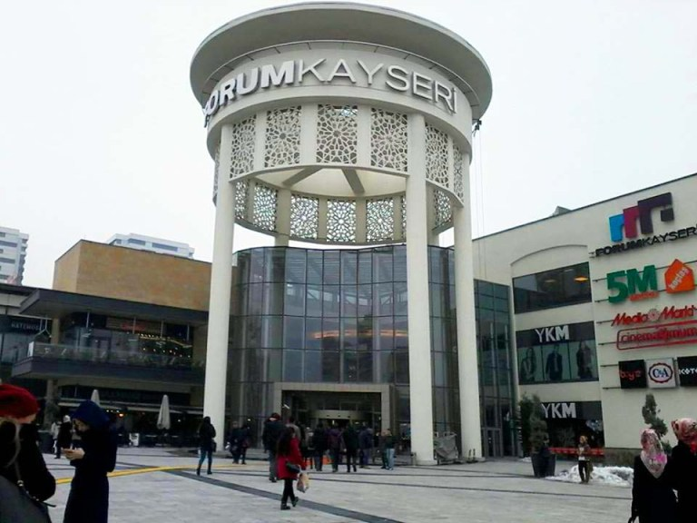 Kayseri, Forum Kayseri, shopping mall, shops, food court, bowling, cinema, fun