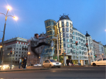 Prague, Czech Republic, dancing house