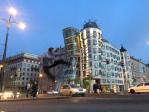 Prague, Czech Republic, dancing house